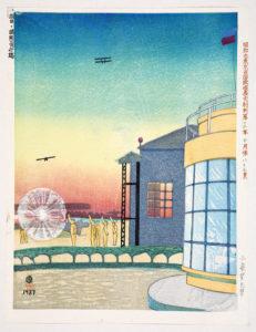 Koizumi Kishio (1893-1945)_DE INTERNATIONALE LUCHTHAVEN HANEDA