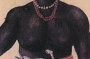 Zacharias Wagner, detail Zwarte slavin met brandmerk.