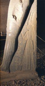 Isisnofret, Ramses II