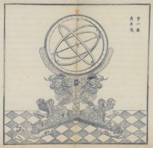 Verbiest, ontwerp astronomisch uurwerk