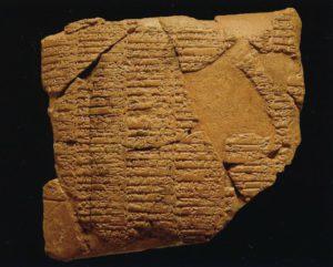 Elamitisch spijkerschrift